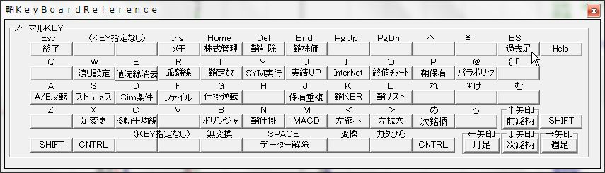 SayaKouza12-07.jpg
