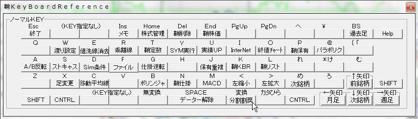 SayaKouza12-10.jpg