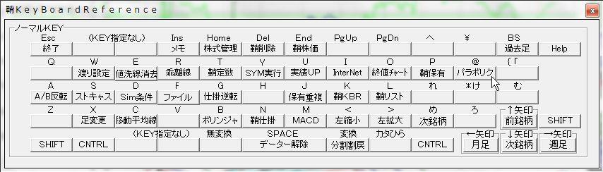 SayaKouza12-11.jpg