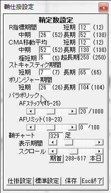 SayaKouza12-13-1.JPG