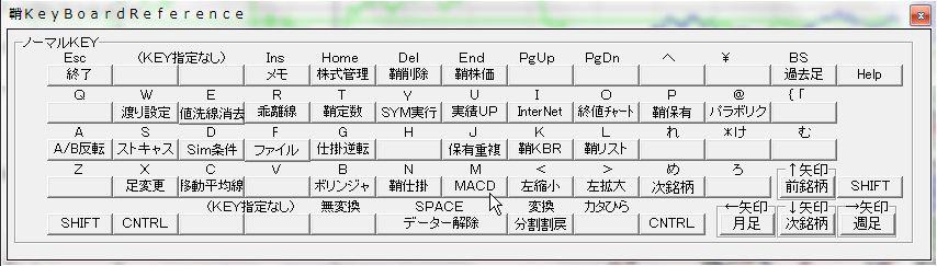 SayaKouza12-14.jpg