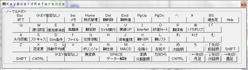 SayaKouza12-16.jpg