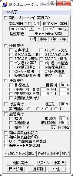 SayaKouza12-17.JPG