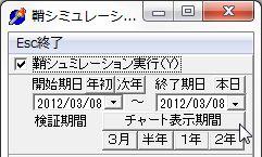 SayaKouza12-18.JPG