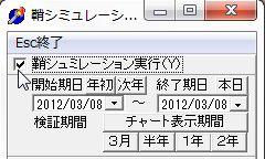 SayaKouza12-19.JPG