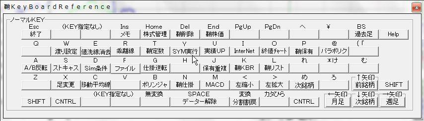 SayaKouza12-20.jpg