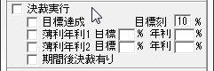 SayaKouza12-23.JPG