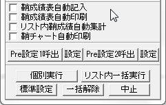 SayaKouza12-26.JPG