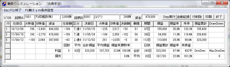 SayaKouza12-28.jpg