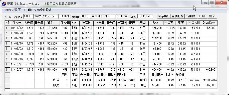 SayaKouza12-36.jpg