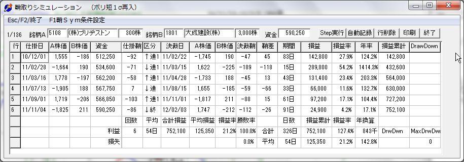 SayaKouza12-40.jpg