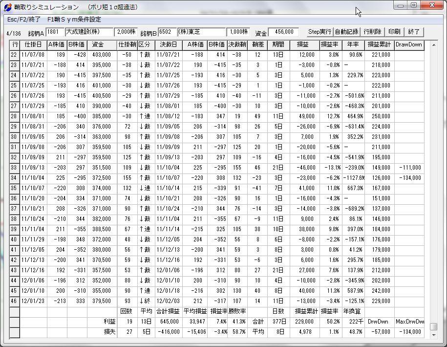 SayaKouza12-42.jpg