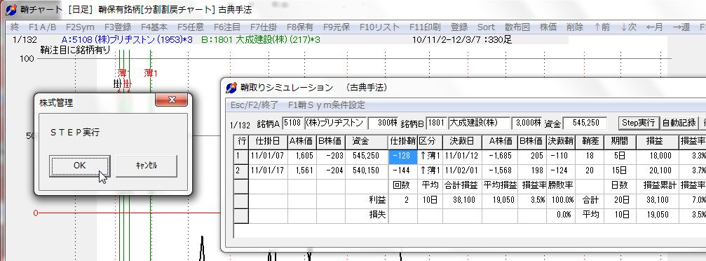 SayaKouza12-53-1.JPG
