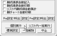 SayaKouza12-57.JPG