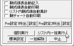SayaKouza12-58.JPG
