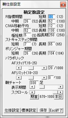 SayaKouza12-62.JPG