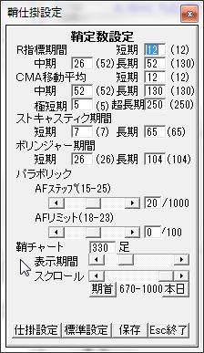 SayaKouza12-63.JPG