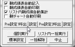 SayaKouza12-64.jpg