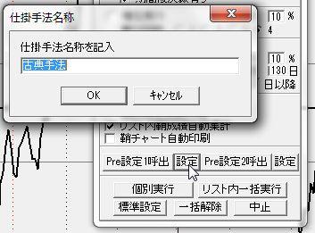 SayaKouza12-65.jpg