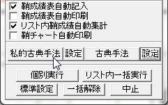 SayaKouza12-66.jpg