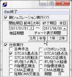 SayaKouza12-67.jpg