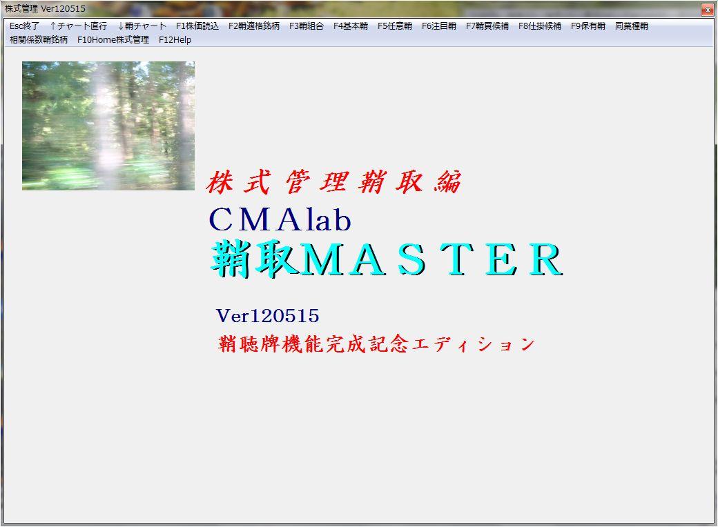 SayaKouza13-01.jpg