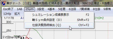 SayaKouza13-02.jpg