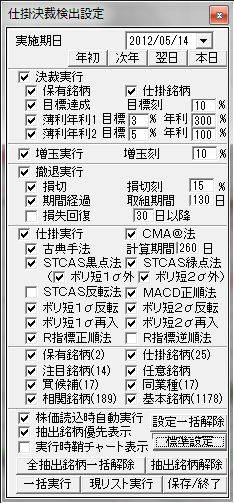 SayaKouza13-03.jpg