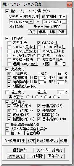SayaKouza13-04.jpg