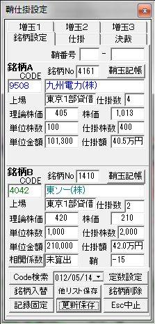 SayaKouza13-05.jpg