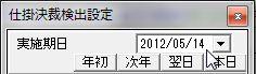 SayaKouza13-06.jpg