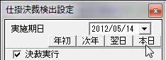 SayaKouza13-07.jpg