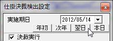 SayaKouza13-08-1.jpg
