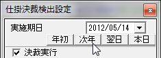 SayaKouza13-08.jpg