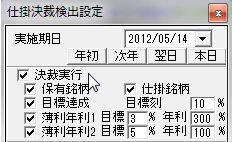 SayaKouza13-09.jpg
