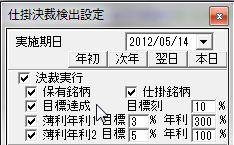 SayaKouza13-11.jpg