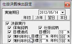 SayaKouza13-12.jpg