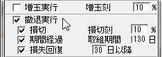 SayaKouza13-14.jpg