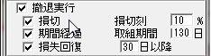 SayaKouza13-15.jpg