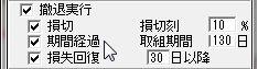 SayaKouza13-16.jpg