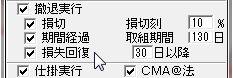 SayaKouza13-17.jpg
