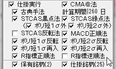 SayaKouza13-26.jpg