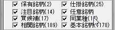 SayaKouza13-27.jpg