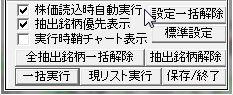 SayaKouza13-28.jpg