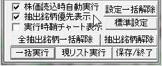 SayaKouza13-29.jpg