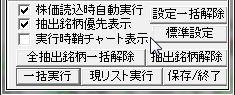 SayaKouza13-30.jpg
