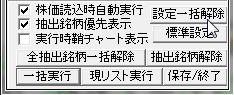 SayaKouza13-31.jpg