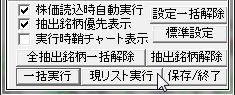 SayaKouza13-33.jpg