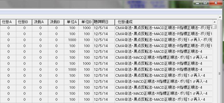 SayaKouza13-34.jpg