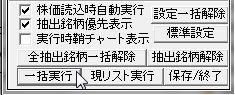 SayaKouza13-36.jpg